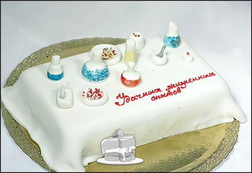 Поздравление с днем рождение для биолога